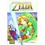 THE LEGEND OF ZELDA 02 OCARINA OF TIME 2 Manga