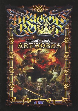 Dragon's Crown art book