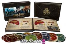 Pack Harry Potter Colección Hogwarts